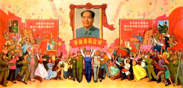 revolucion cultural